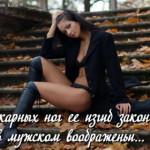 Интересные факты о девушках