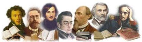 Интересные факты о писателях и поэтах
