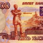 Интересный факт о деньгах